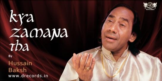 Kya Zamana Tha